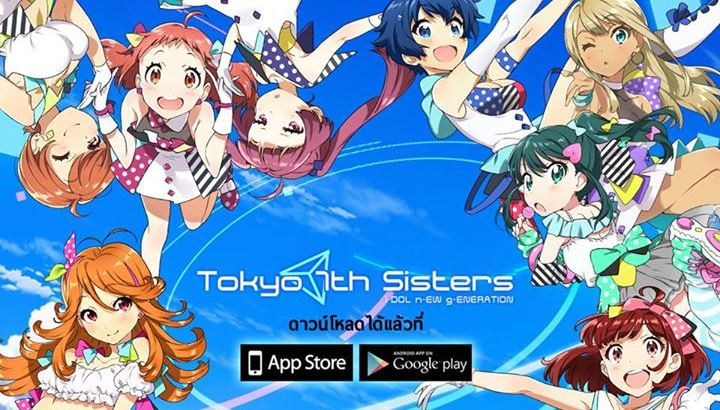 00200800014428239968432_Tokyo_7th_Sisters_Poster