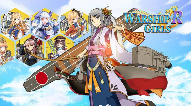 Warship-Girls-2