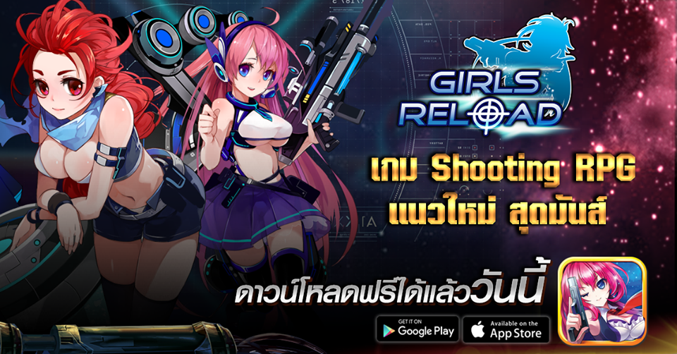 Girls-reload-obt-launch
