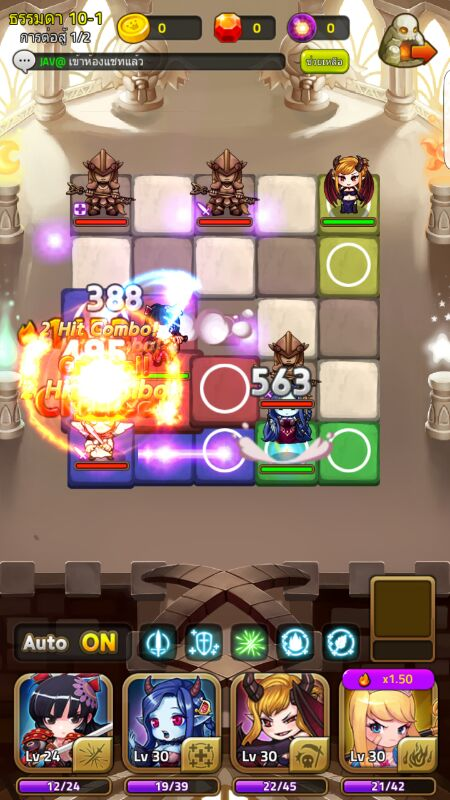Dungeon-Link-2