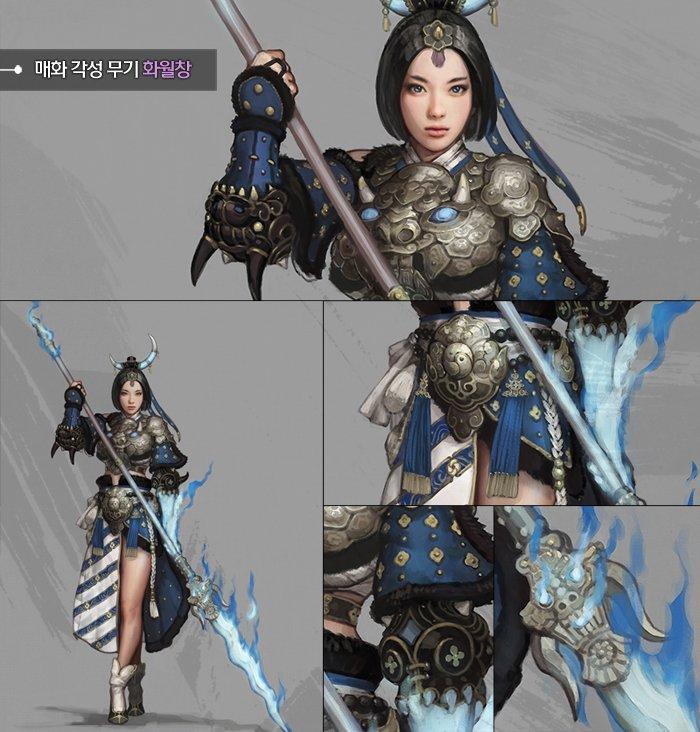 Black-Desert-Female-Blader-awakening-1