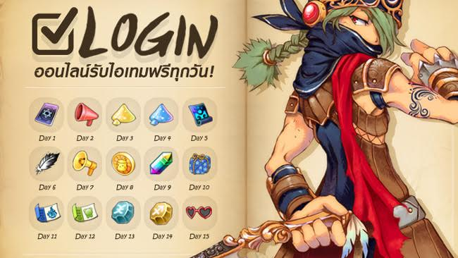 Dragonica-cover-login
