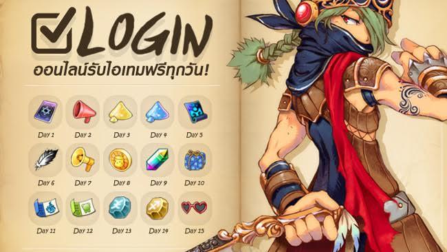 Dragonica-cover-login