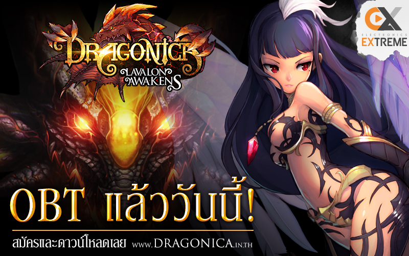 Dragonica_obt_cover