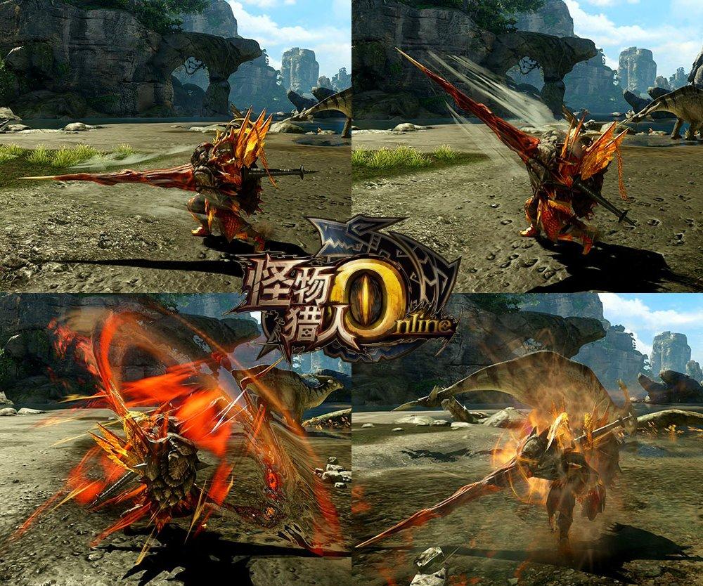 Monster-Hunter-Online-Lance
