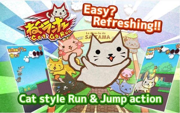 Cat-go-run-1