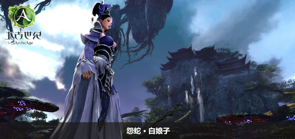ArcheAge-China-Court-of-Feasts-boss-3