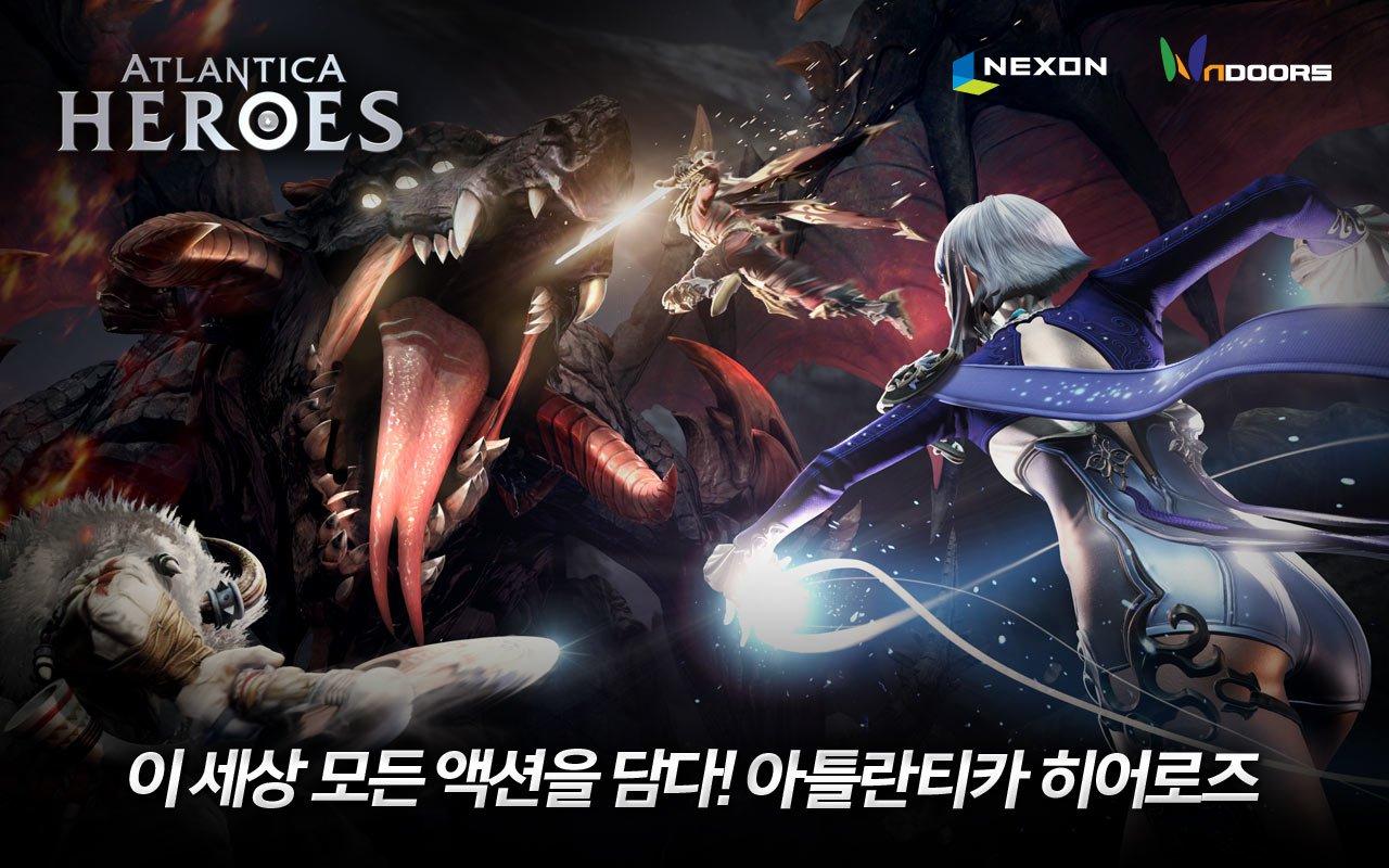 Atlantica-Heroes-promo