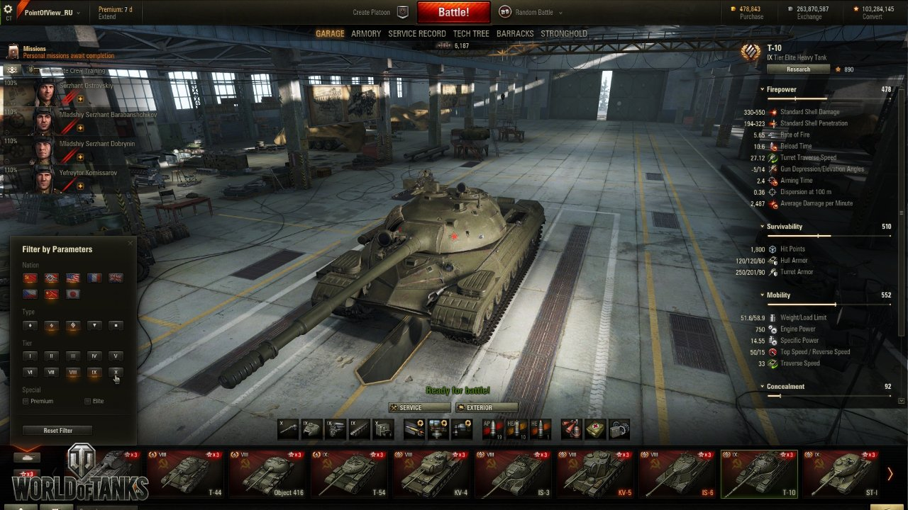 World-of-Tanks-update-9.15-screenshot-0