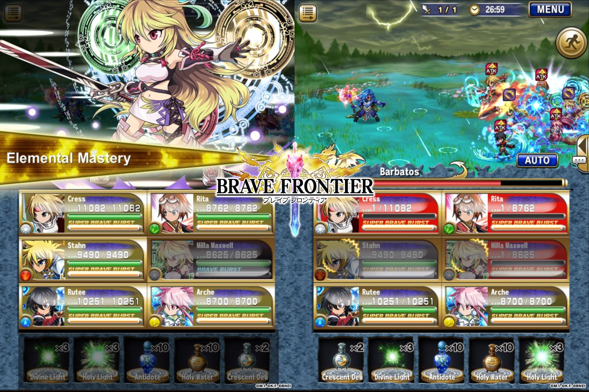 Brave-Frontier-Tales-of-link-1