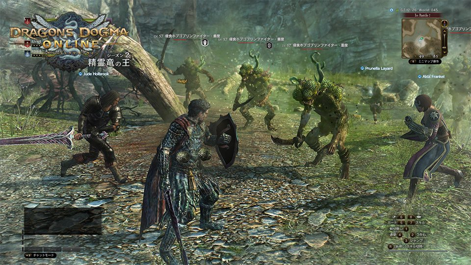 Dragons-Dogma-Online-1