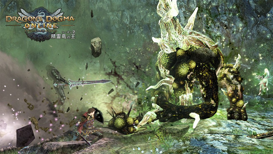 Dragons-Dogma-Online-2