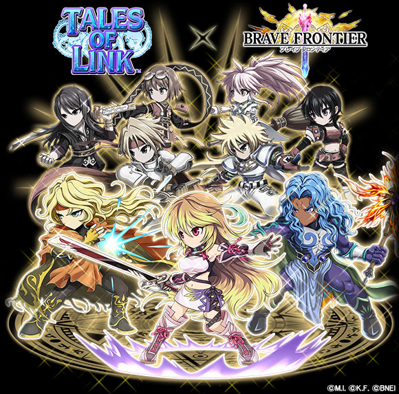 Brave-Frontier-Tales-of-link-2