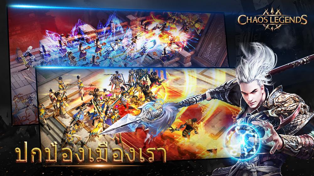 Chaos-Legends-obt-1
