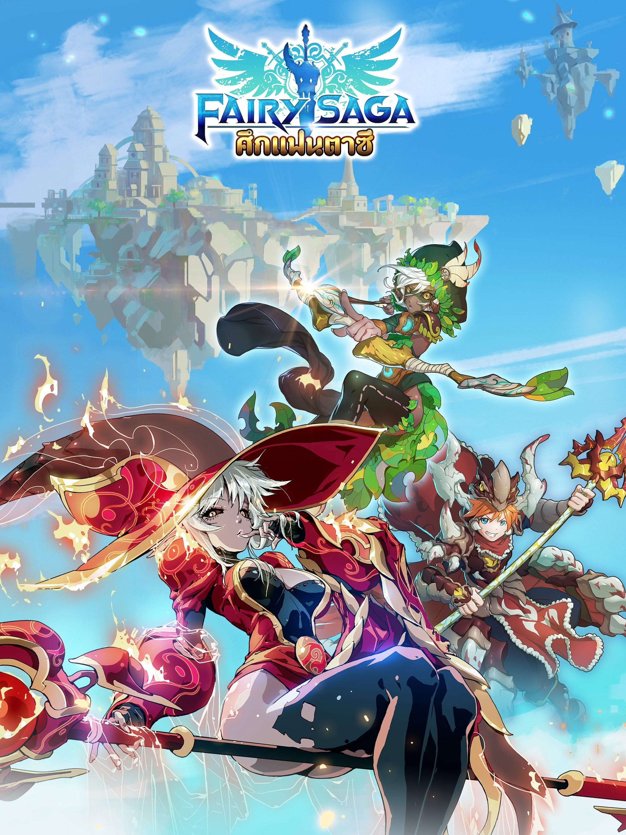 fairy-saga-rpg-slg-2