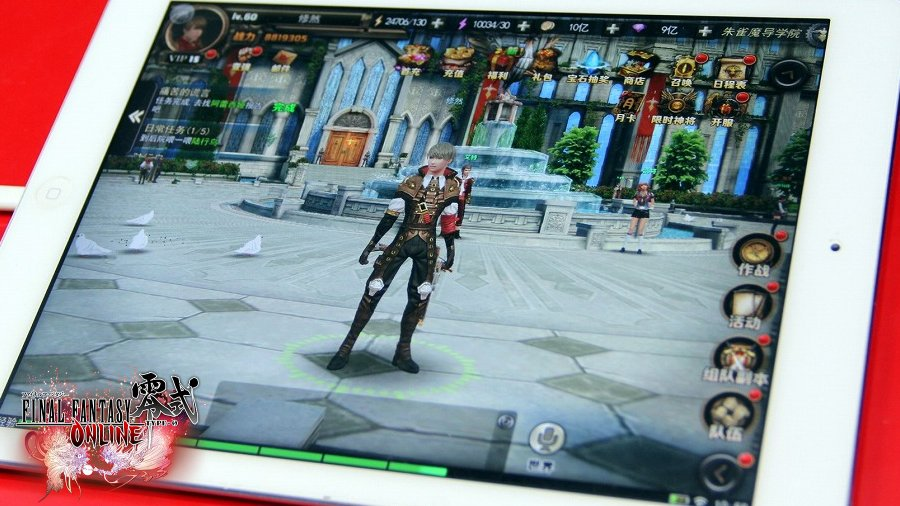 Final-Fantasy-Type-0-Online-New-mobile-RPG-showcased-at-ChinaJoy-01