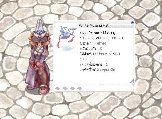 05-white_musang_hat1