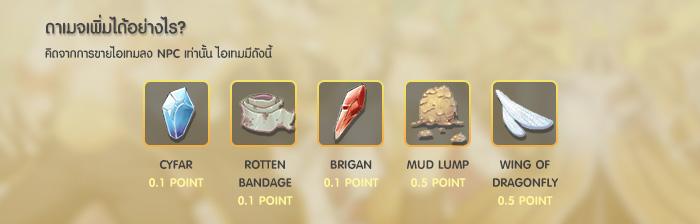 08-damage1