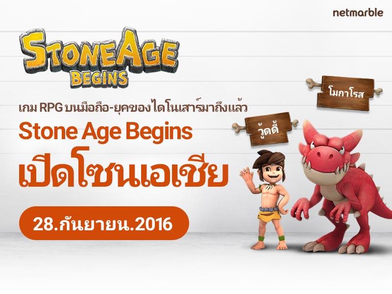 160928_pr_thailand