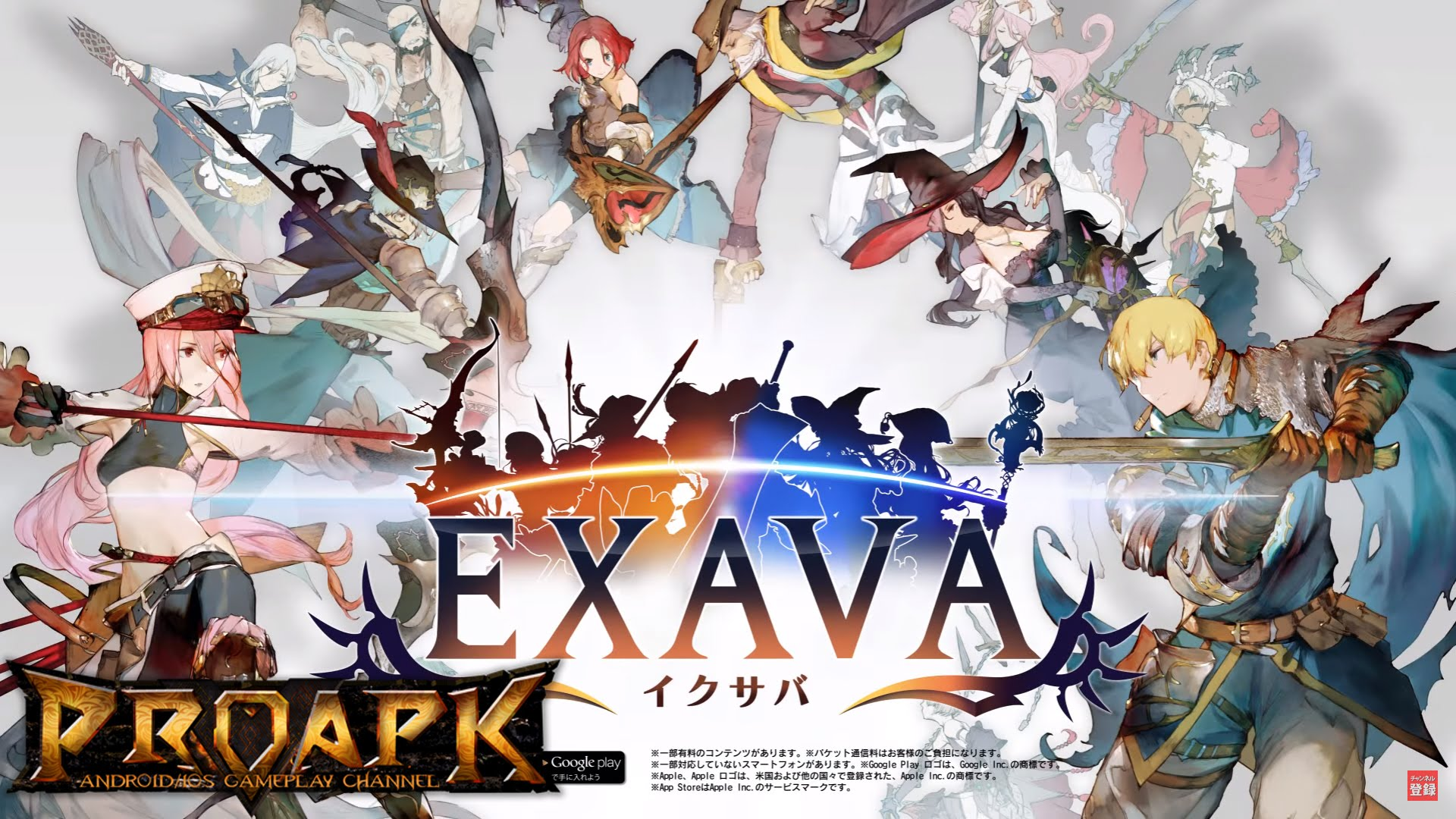 exava-cover