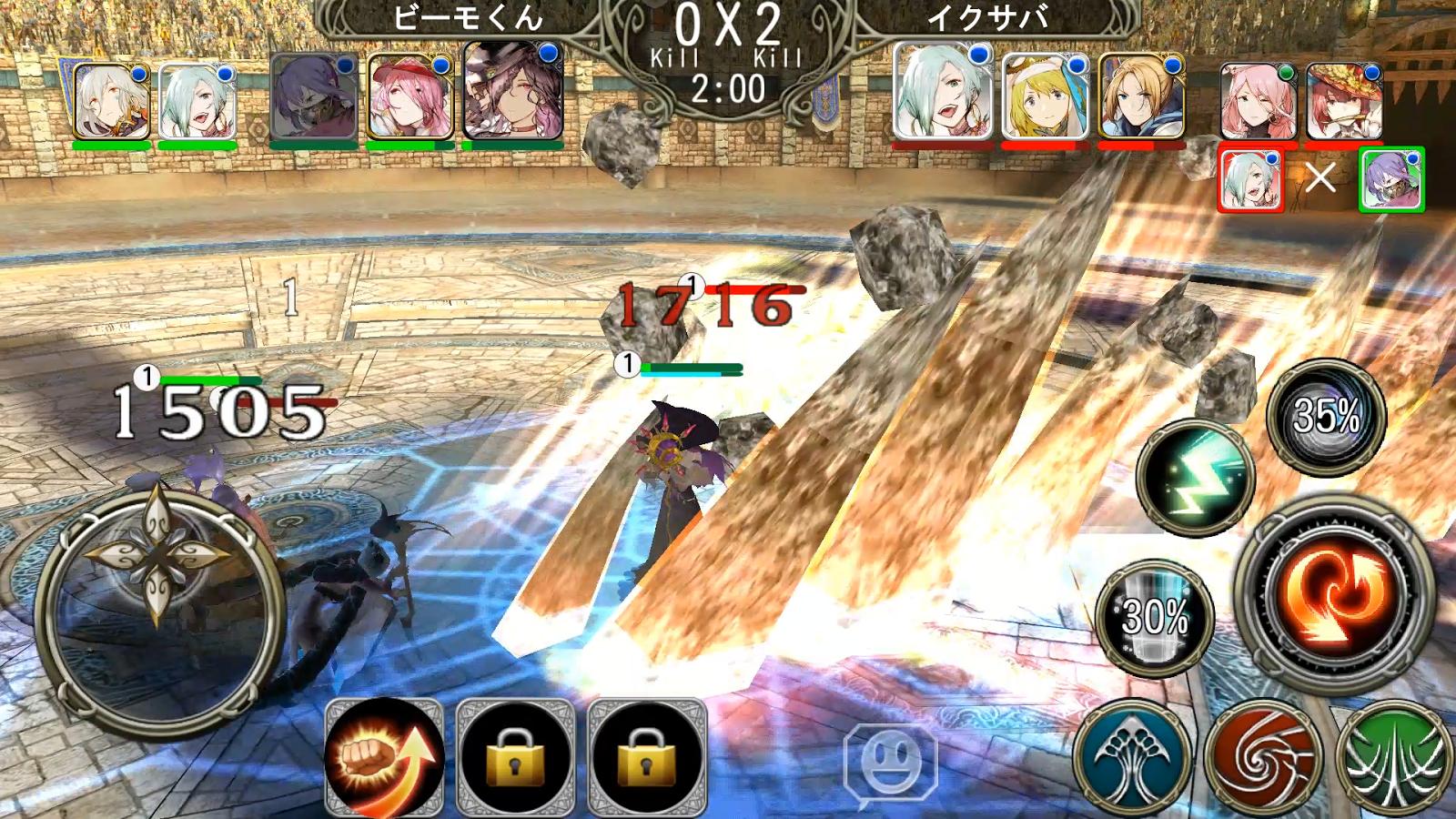 exava-gameplay
