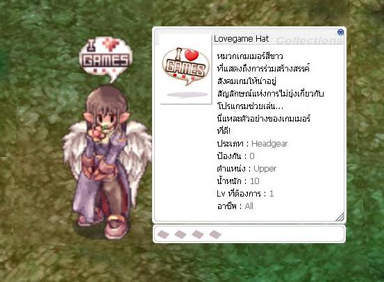 05-i-love-game
