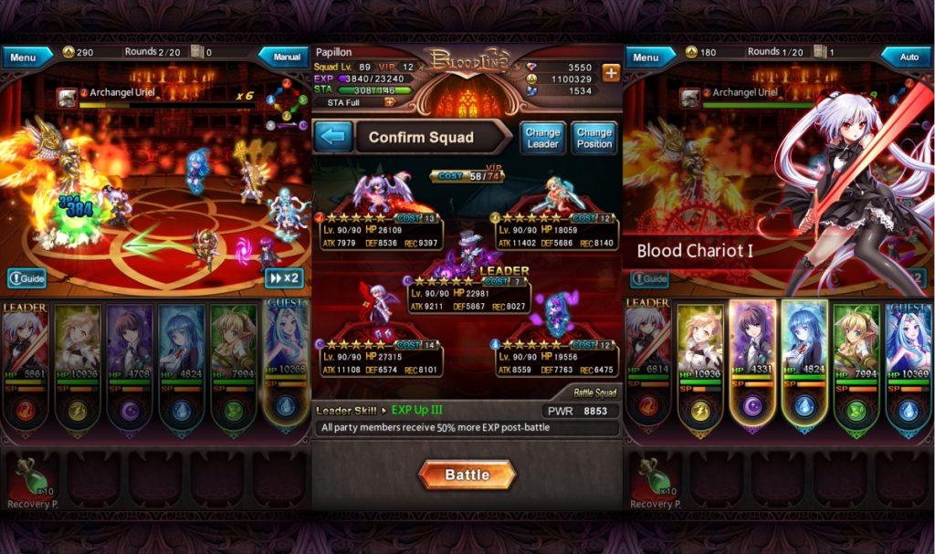 bloodline-gameplay