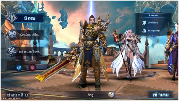 heros-of-dawn-2