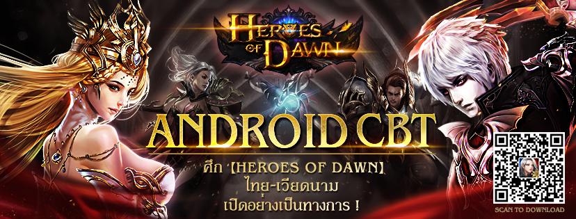 heros-of-dawn
