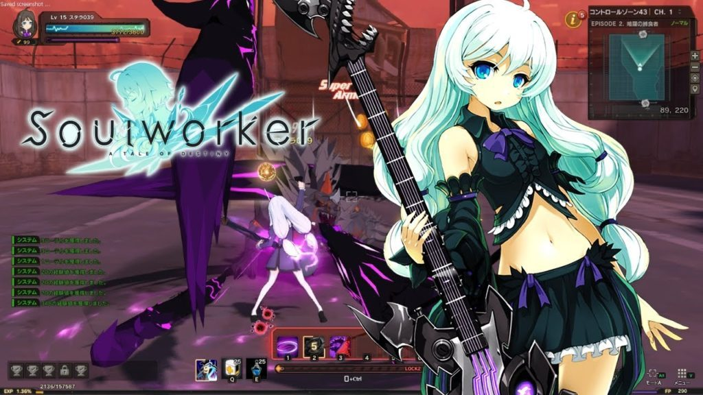 soul-worker-kr