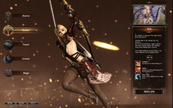 astellia-5-class-archer
