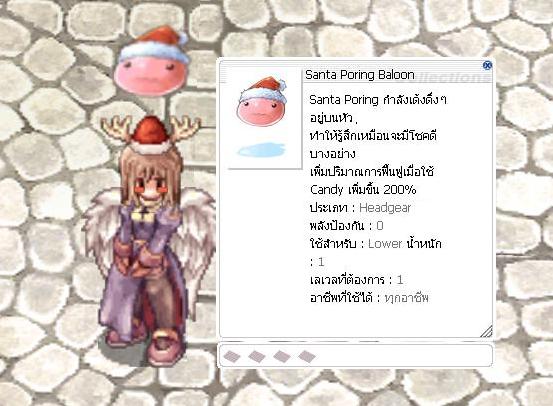 12-santaporingballoon